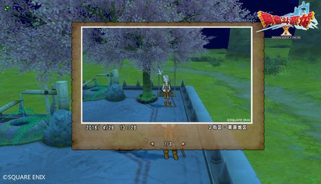 《勇者斗恶龙X》的拍照功能