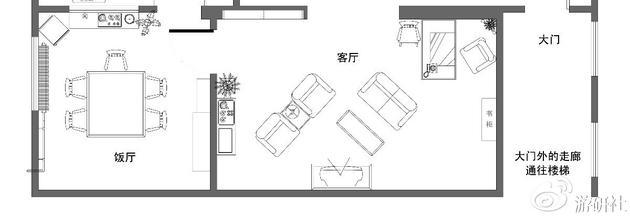 老傅家客厅与饭厅平面图