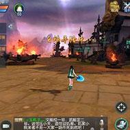 《天下》手游游戏截图