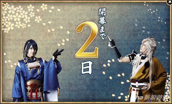 游戏的舞台剧推动了游戏的人气,打破了二次元和三次元之间的壁垒
