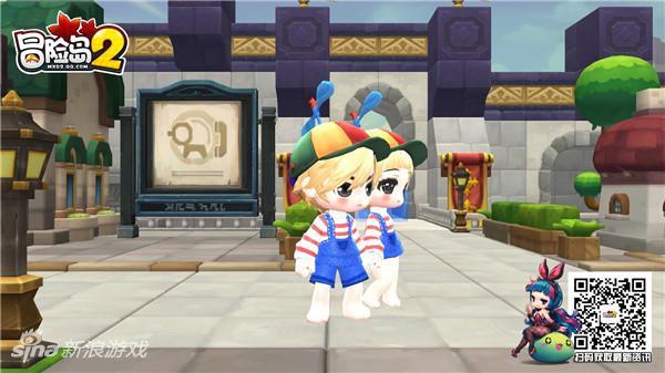 《冒险岛2》高自由度diy玩法