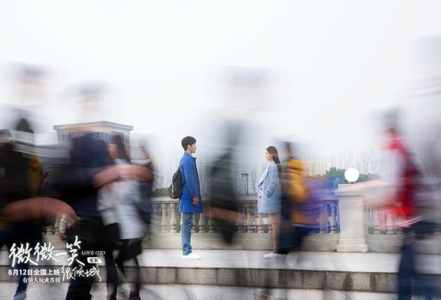 井柏然和杨颖angelababy剧照