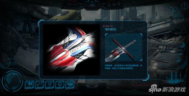 腾讯全新科幻游戏:锋利断剑(点击查看大图)
