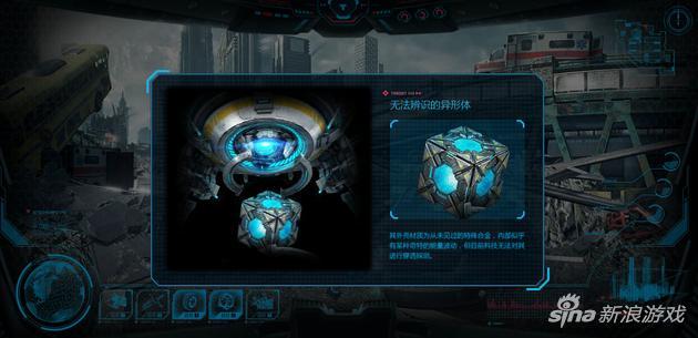 腾讯全新科幻游戏:无法辨识的异形体(点击查看大图)