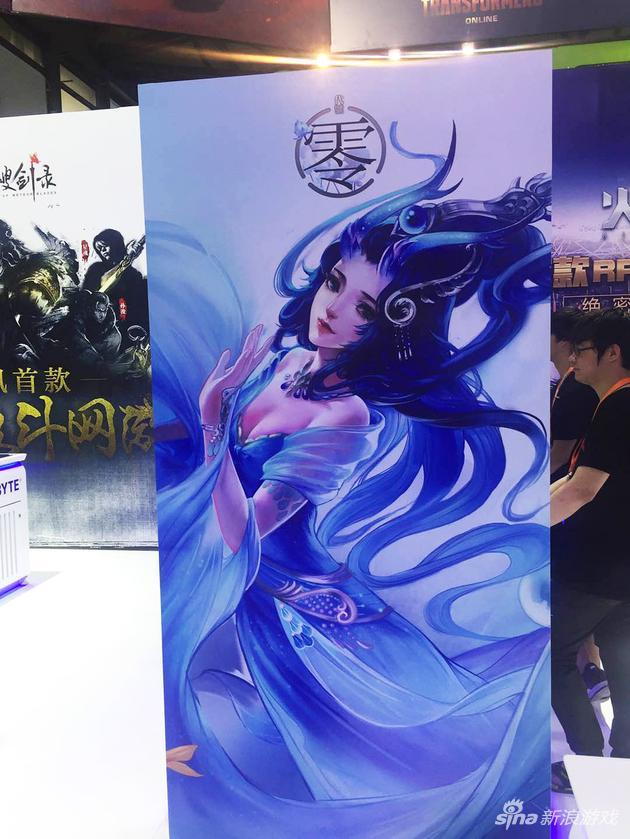 腾讯回合网游《代号:零》chinajoy2016现场海报