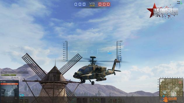 装甲风暴最新版本游戏画面截图