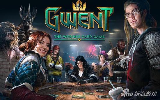 《昆特牌:巫师卡牌游戏》