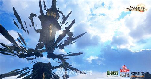古剑OL超震撼仙侠场景