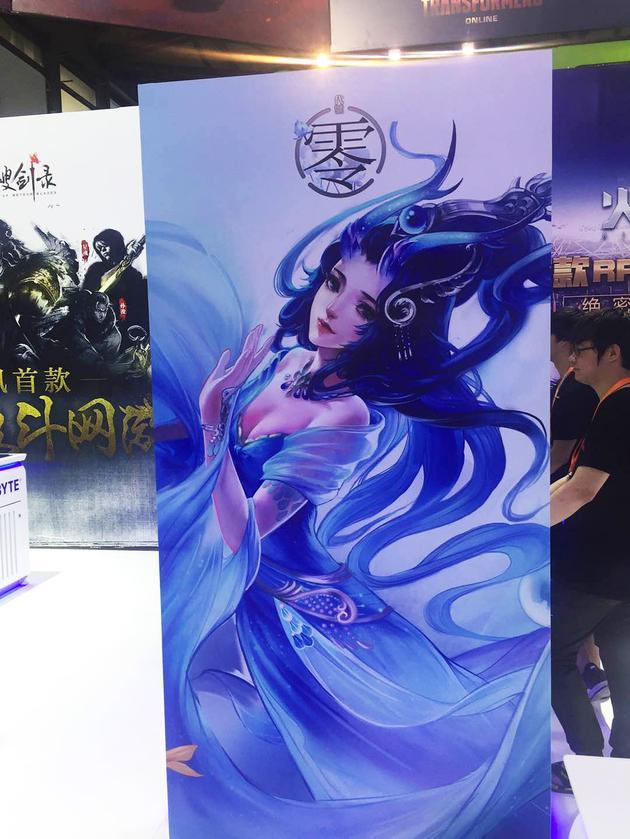 2016ChinaJoy现场海报