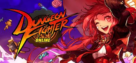 对于《DNF》,想必大家都知道。在LOL之前,它曾是和CF一起是腾讯代理的两大最赚钱的韩国游戏。