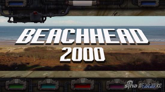抢滩登陆2000版开场画面