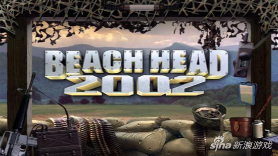 抢滩登陆2002版开场画面