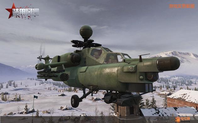 武装直升机米-28N