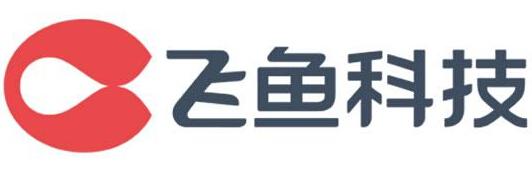 科技图片上半年营收9525万元同比减52.7%大全石锅鱼特色飞鱼图片