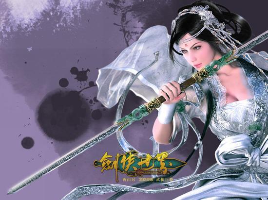 9月19日《剑侠世界》手游boss战展示 9月21日萌妹试玩《剑侠世界》