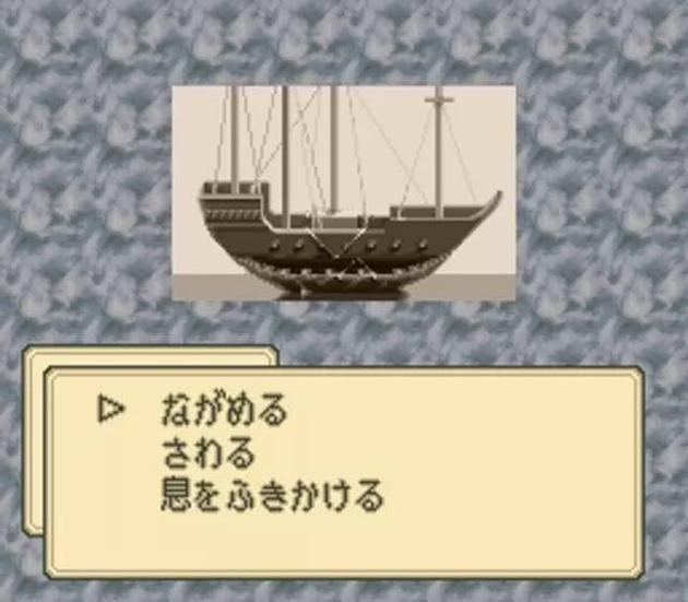 这明明是一个典型的日式AVG游戏的选项画面嘛
