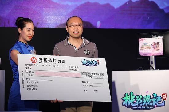 《桃花源记2》世外高人挑战赛大合影许怡然霸道总裁范儿