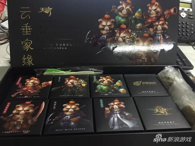 天谕中秋月饼礼盒
