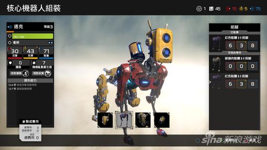 机器人各个部位的配件不止一种