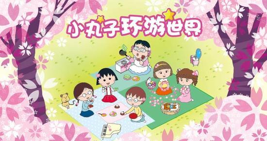 中秋节就是一家人团团圆圆的日子,和爸妈聊聊家常,叙叙旧.