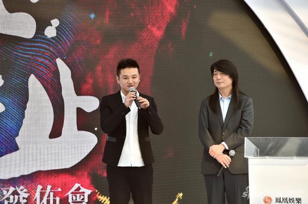 永恒归来制作人池龙灿出席发布会,与凤娱COO郭羽互动