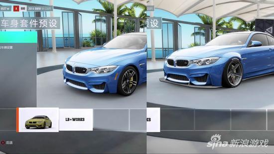 《地平线3》终于可以进行车辆宽体改装