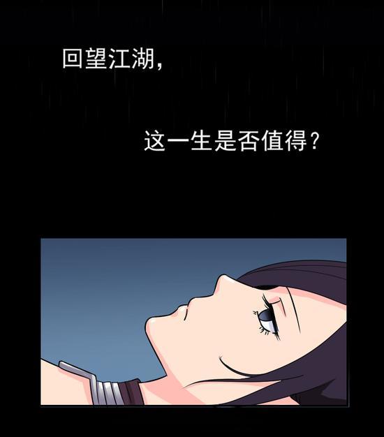 江湖天涯刀漫画回望明月之血玲珑(五)-新浪天日本古代耽美漫画图片