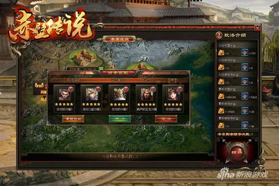 跨平台搞基 新游《赤壁传说》SRPG国战玩法初体验