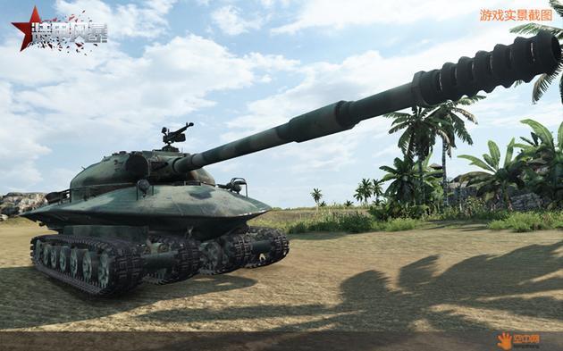 黑科技载具主战坦克279工程