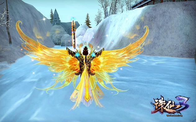 《诛仙3》九周年嘉年华中的绝版羽翼