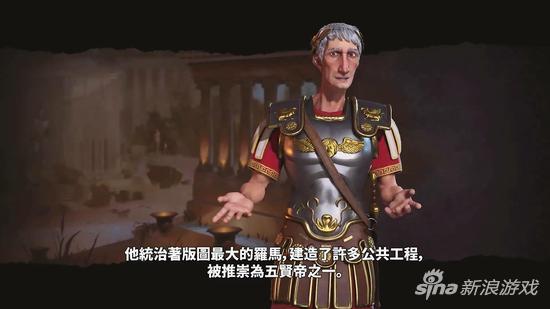 《文明6》罗马文明预告