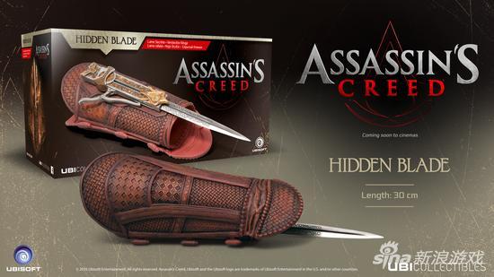 Aguilar的袖剑