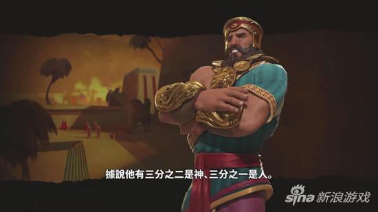 《文明6》苏美尔文明