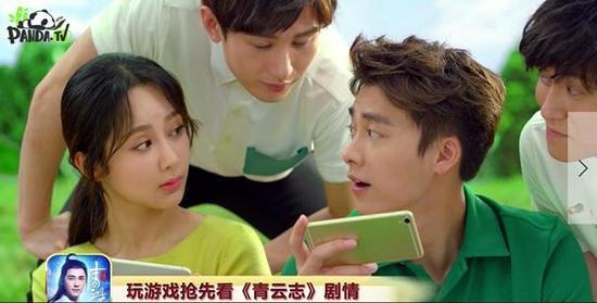 (上述图片为阿瑾搭档李易峰、杨紫拍摄《青云志》手游TVC)