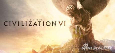 《文明6》已经正式发售