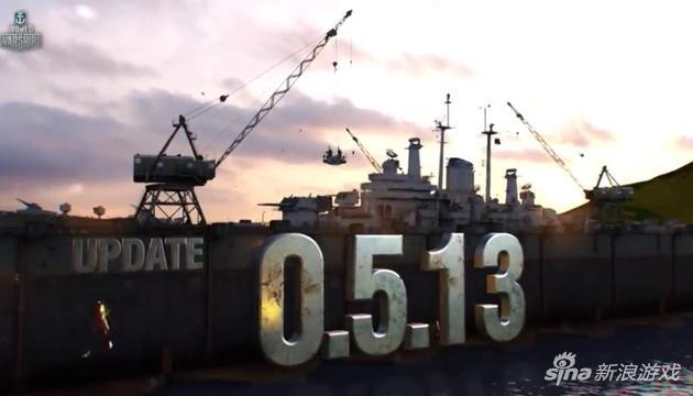《战舰世界》美服加入英国巡洋舰 预告片曝光