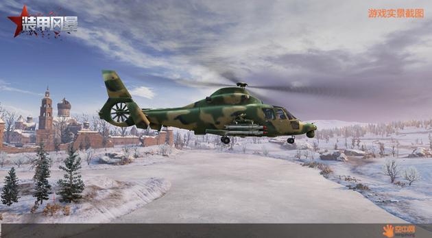 直9武装直升机