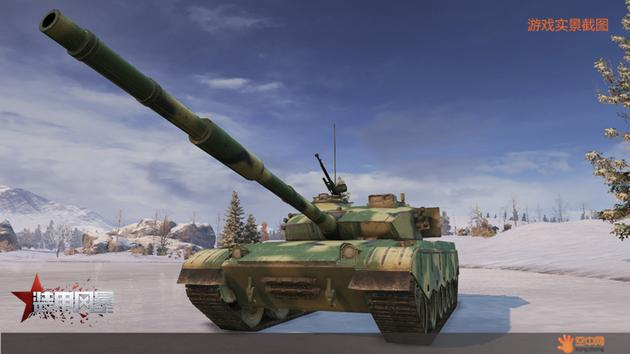 96A主战坦克