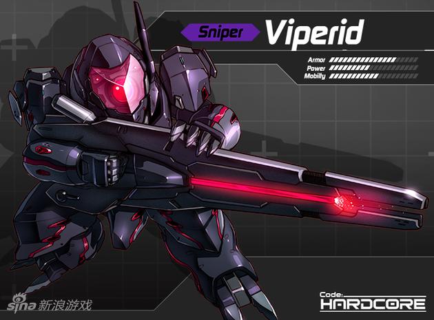 《代号:硬核》狙击型机体——Viperid 蝰蛇