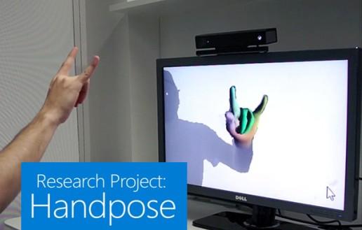 拒绝手柄 未来或直接用双手进行VR游戏