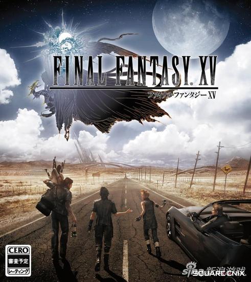 《最终幻想15》国行版依旧路漫漫