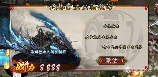51wan《剑侠情缘2网页版》明日公测