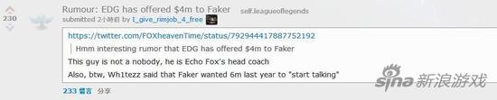 说好的全华班呢?教练曝edg为faker开价400万刀
