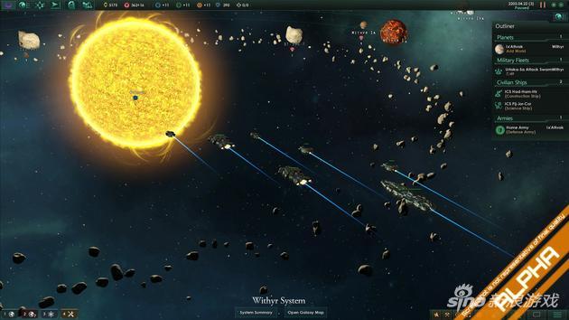群星stellaris