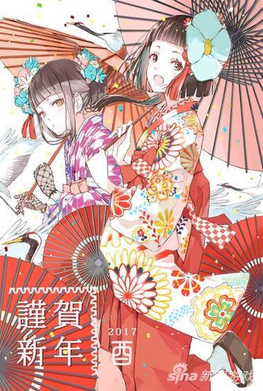 电视游戏 正文页    日本邮政在11月1日公开了三张由