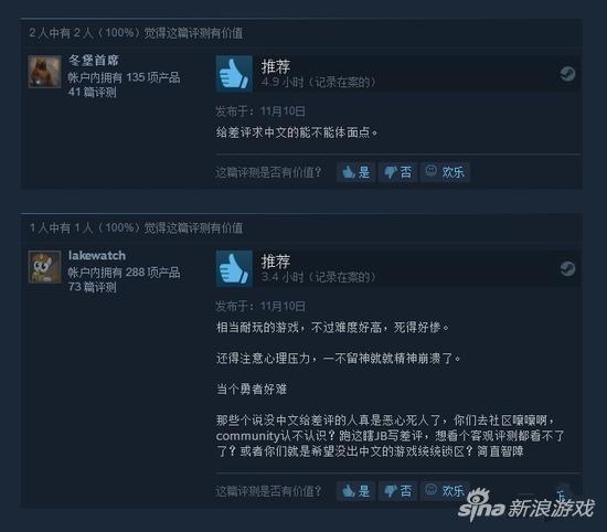 """也有玩家在Steam评论指出""""没有中文给差评""""并不合理"""