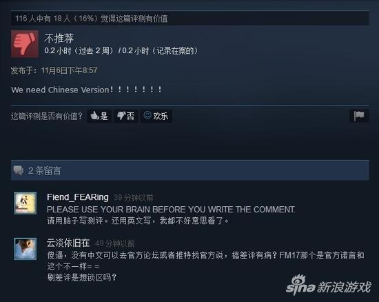 """《暗黑地牢》趟枪 steam又见""""没有中文就差评"""""""