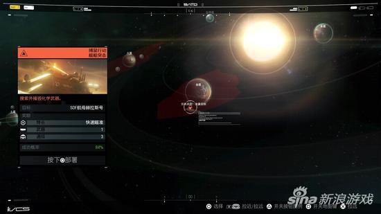游戏中设置了一定的支线任务