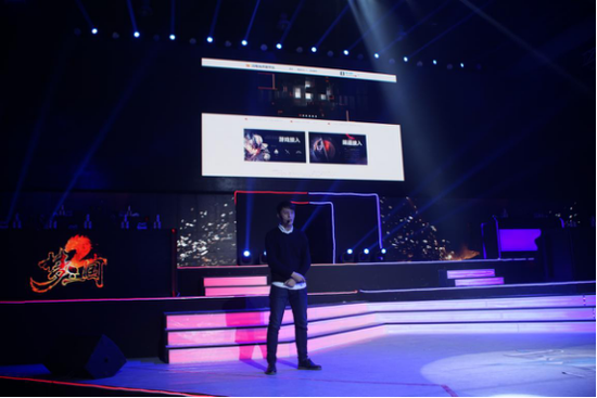 H5游戏平台——闪电玩