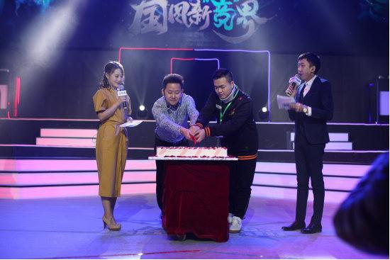 电魂2016娱乐星赛季嘉年华今天正式揭幕